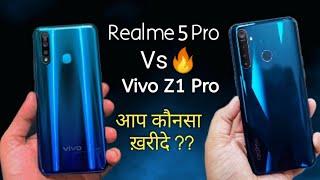 Realme 5 Pro vs VIVO Z1 Pro Which should you Buy 🤔 | Comparison between Vivo z1 pro & Realme 5 Pro