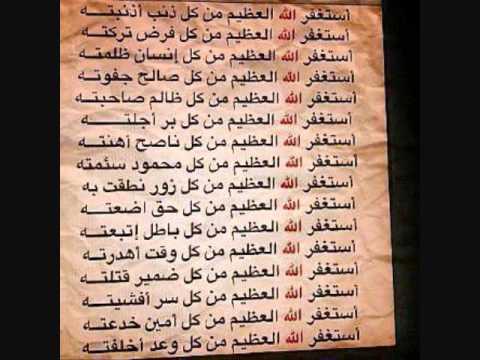 سورة يس تلاوة عراقية جميلة وخاشعة بصوت الحافظ خليل اسماعيل