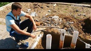 видео Проектирование и монтаж канализации