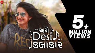Amme Desi Kalakaar | Full | | Kinjal Dave | Mayur Nadiya | Manu Rabari