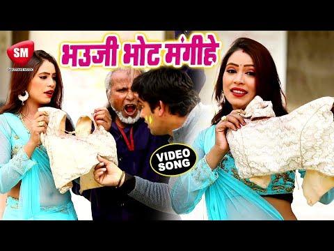 भउजी चोली छाप पर भोट मंगिहे | 2019 का सबसे हिट | Lavkush Kumar (Raja) | Bhojpuri Holi Song