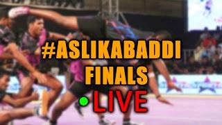 telangana premier kabaddi final live chintala sports pvt ltd aslikabaddi