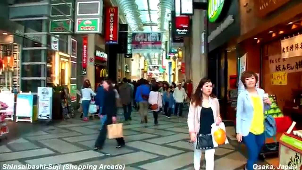 جولة في أسواق اوساكا في اليابان