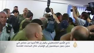 أسرى حماس يضربون عن الطعام احتجاجا على قمع الاحتلال