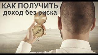 Отзыв о курсе Мадины Дмитриевой \