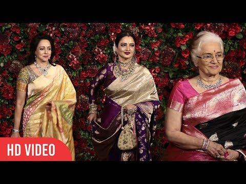 Rekha, Asha Parekh And Hema Malini At Ranveer-Deepika Reception Party | #DeepVeer Wedding Party thumbnail