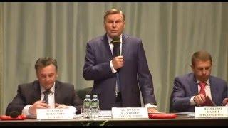 Всероссийский съезд участников государственной системы тестирования иностранных граждан