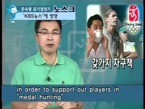 Dust Blocker | SAMJOUNG Nose Allergy Prevention Nosk | Exposed to TV News Program
