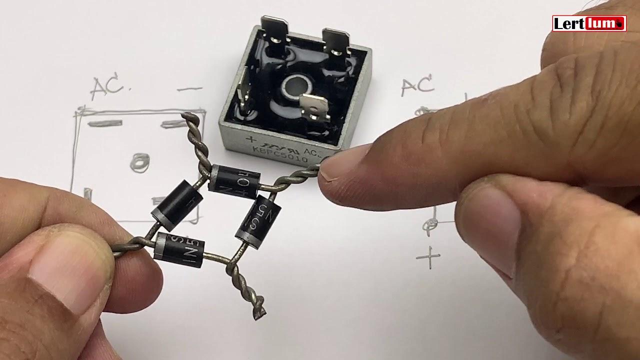แปลงไฟจาก AC เป็น DC ( กระแสสลับเป็นกระแสตรง)ด้วยบริดไดโอดแค่ตัวเดียวทำได้ง่ายๆ