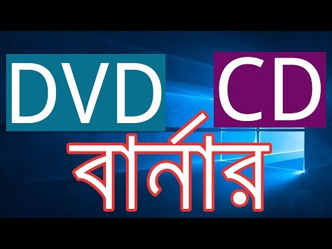 Windows 10 Free Cd Dvd Burn Software Anyburn Also Extract Mp3 From Audio Cd Lang Bengali
