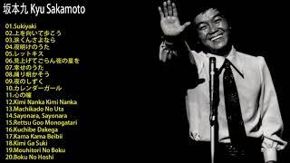 坂本九 Kyu Sakamoto スーパーフライ 【作業用BGM】 | 坂本九 スーパー...
