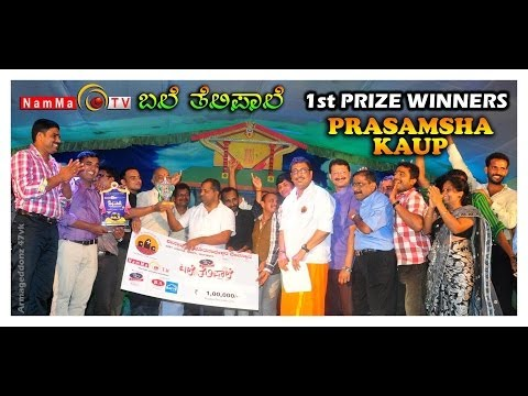 NAMMA TV - BALE TELIPAALE 126 ( FINALS ) Travel Video