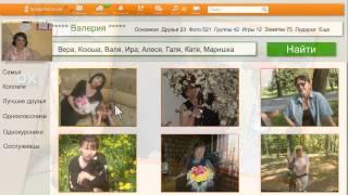 ОДНОКЛАССНИКИ клип на заказ мой скайп- vika_7743