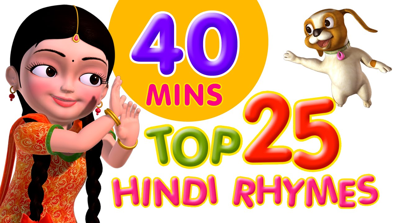 Top 25 Hindi Rhymes for Children Infobells - YouTube