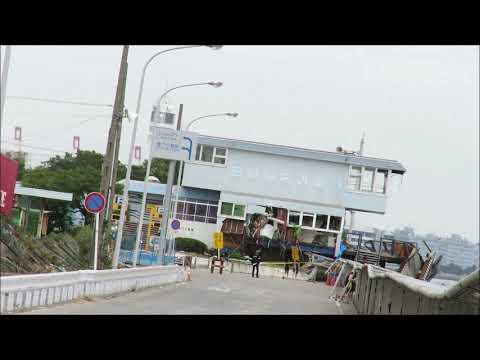 台風15号の被害を受けた本牧海づり施設