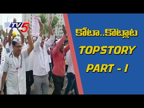 Why Patel's Demand for Reservation? |Top Story 1 | TV5 News
