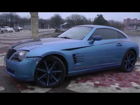 Крайслер Кроссфаер понторезка за 500 тысяч! 3 в одном(Chrysler Mercedes  Bentley Continental GT)