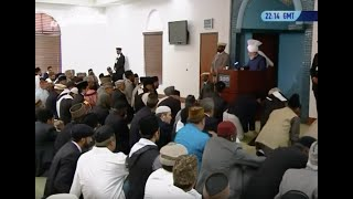 English Translation: Friday Sermon 10th May 2013: Spread the Message of Islam to Hispanics