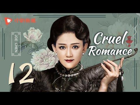 Cruel Romance - Episode 12(English sub) [Joe Chen, Huang Xiaoming]