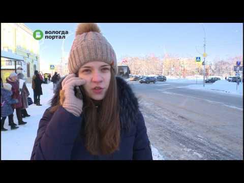 Общественный транспорт города Саранск онлайн