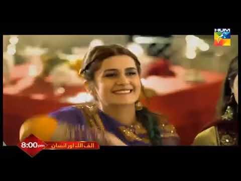 alif-allah-aur-insaan-full-ost-with-lyrics-hum-tv-drama-pgaoqejaghw-360p