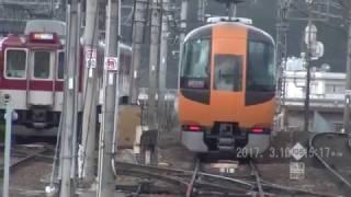 近鉄 AT58+AT51 台車性能試験列車を追いかけ!