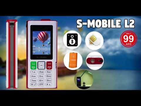 S Mobile L2