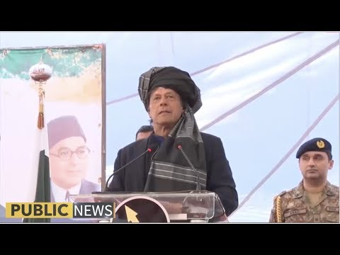 Prime Minister Imran Khan speech in North Waziristan | 26 November 2018 | Public News