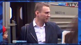 Алексей Навальный подает в суд на ВГТРК за клевету
