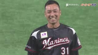 渡辺俊介さんと里崎智也さんのバッテリーが復活