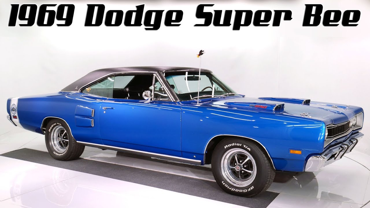 1969 Dodge Super Bee | Volo Auto Museum