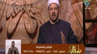 مجدي عاشور: رفع الأذان ليس شرطا في الصلاة.. فيديو