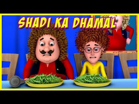 Motu Patlu | Shaadi Ka Dhamaal | Motu Patlu in Hindi thumbnail