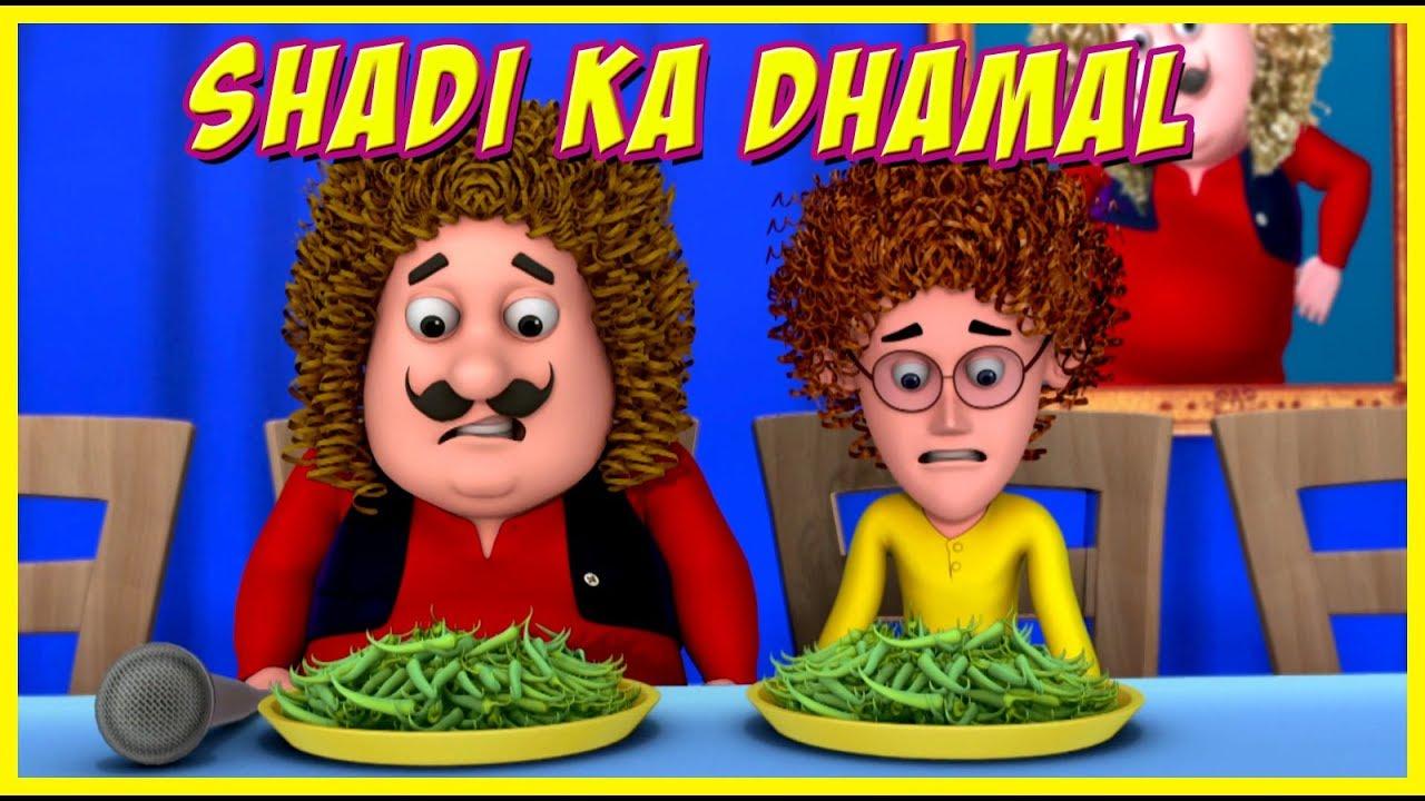 Motu Patlu Shaadi Ka Dhamaal Motu Patlu In Hindi Youtube