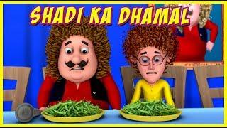 Motu Patlu | Shaadi Ka Dhamaal | Motu Patlu in Hindi