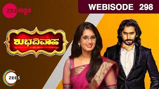 Shubhavivaha - Episode 298  - February 10, 2016 - Webisode