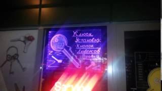 Светящаяся табличка вывеска КЛЮЧИ(led вывески led доска лед доски напольная реклама оформление витрин дизайн витрин оформление витрин магазино..., 2016-02-21T14:18:07.000Z)