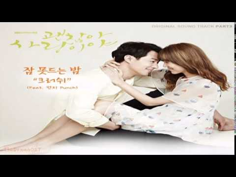 Brandon Pacheco - Soul (It's Okay That's Love OST)
