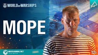«Море». Праздничный клип ко дню ВМФ || World of Warships