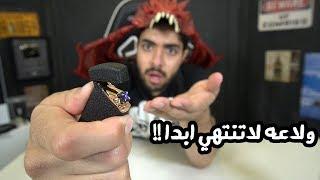 اغرب الاشياء اللي ممكن تشتريها من الانترنت | الولاعه العجيبة !!