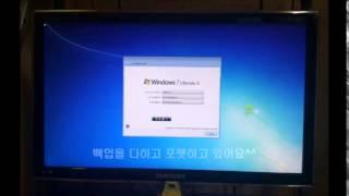 쌍문동컴퓨터수리 ▥ 바이러스 치료