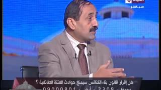 برلماني: الدولة العميقة سبب مشاكل مصر
