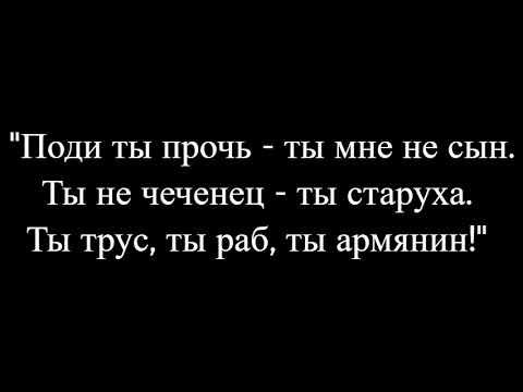 Отношение Пушкина к армянам