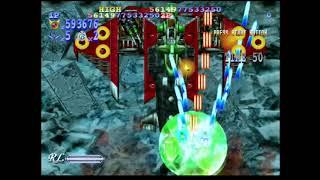 Gigawing 2 Full Game Play 1080P 60FPS Sega Dreamcast