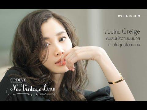 ABA X UKA  Neo Vintage Line