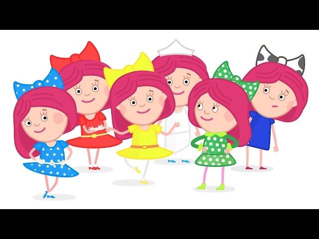 Развивающие мультики для детей. СМАРТА и Чудо сумка! Мультфильм #9