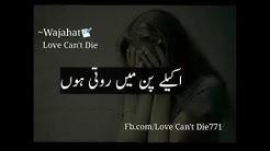 Whatsapp status can't die love