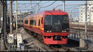 特急「きぬがわ4号」253系1000番台 赤羽駅を通過