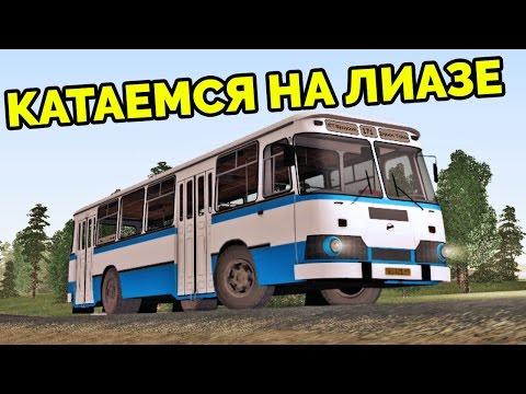 Скачать игру трамвай симулятор на андроид