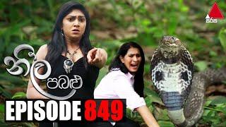 Neela Pabalu (නීල පබළු) | Episode 849 | 05th October 2021 | Sirasa TV Thumbnail